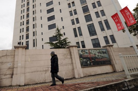 Shanghai's northern suburb of Gaoqiao, alleged to be the home of a Chinese military-led hacking group