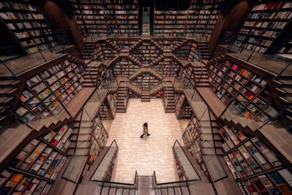 chongqing zhongshuge bookstore 3 869x580 1