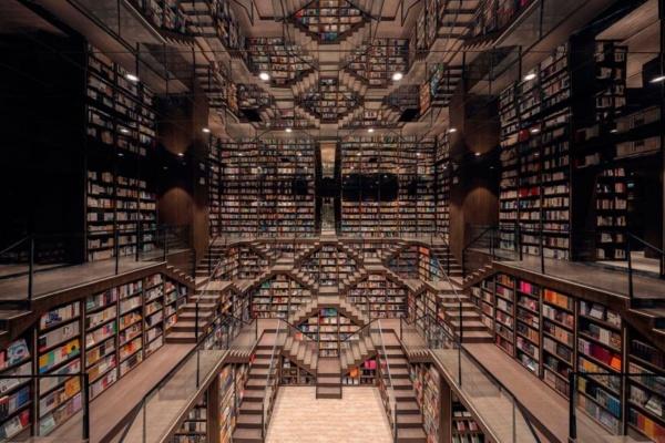 chongqing zhongshuge bookstore 5 869x580 1